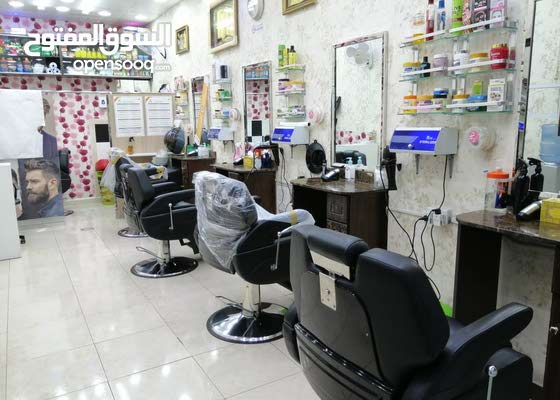 Gents Salon for sale in Bur Dubai;