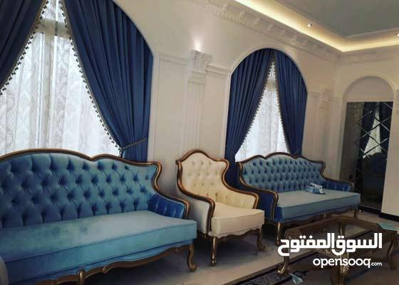 اثاث مصرى وجلسات عربيه وغرف نوم وستائر مائيه على اى قياس
