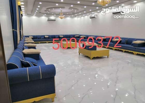 We are making new design Arabic sofa muglish sofa gulsha chair reprinting old so