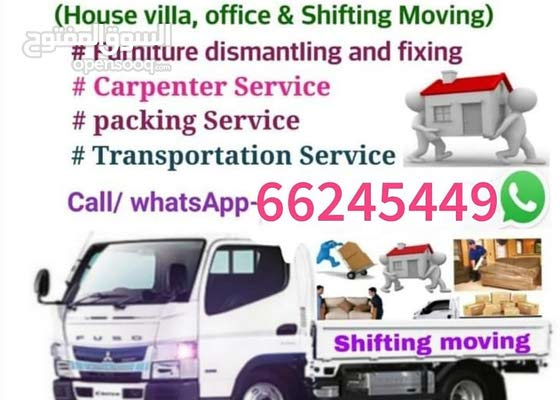 House Villa office shafting Carpenter furniture moving removing pickup service