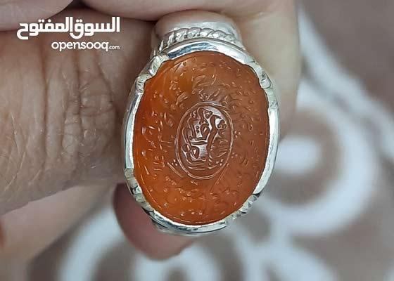 خاتم عقيق منقوش اية ابطال الحسد