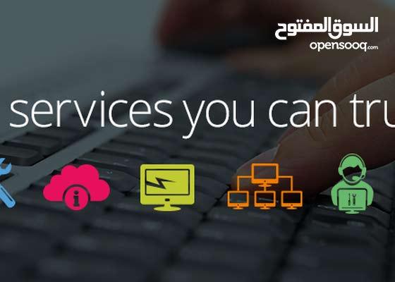 تقديم جميع خدمات تكنولوجيا المعلومات
