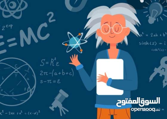 معلمة فيزياء وعلوم