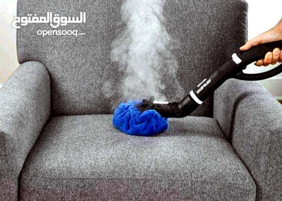 تنظيف الأثاث بالبخار (مسقط/الباطنة)