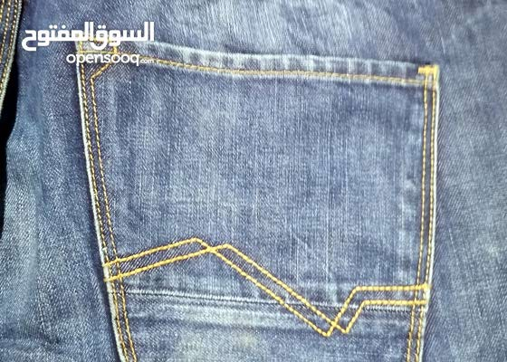 Jeans made in Turkey