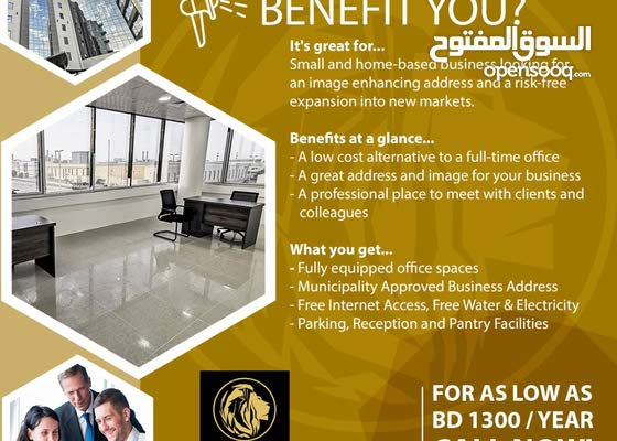 Office Space and Address For Rent.