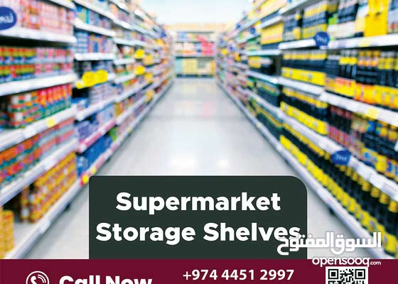 Storage Solution in Qatar  Storage System In Qatar