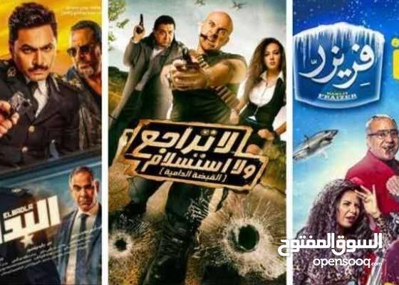 حمل الان مجانا Viu و شاهد احدث الافلام و المسلسلات العربية