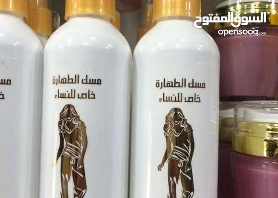 بخاخ مسك الطهاره الابيض الاصلي يستخدم للجسم والمناطق الحساسه ريح 123821586 السوق المفتوح