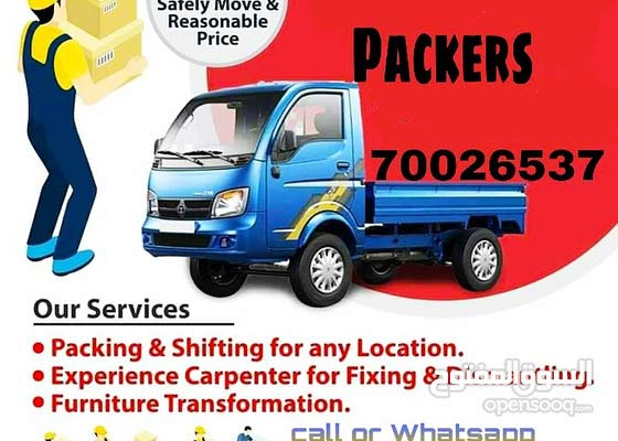 Doha movers and Packers call
