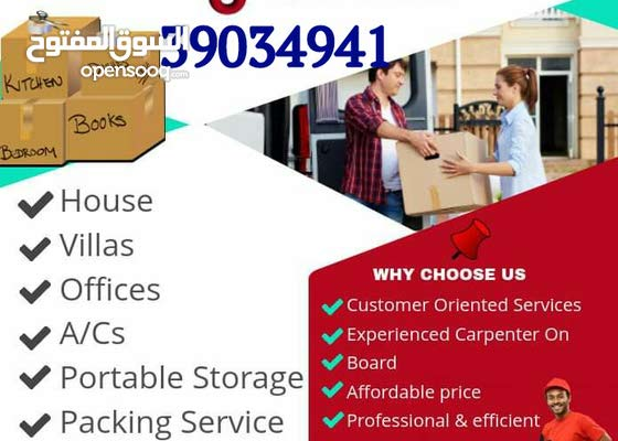 Amir House Movers and packers  We are Professional and Reliable House Movers