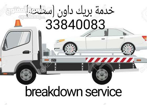 tow,Breakdown service
