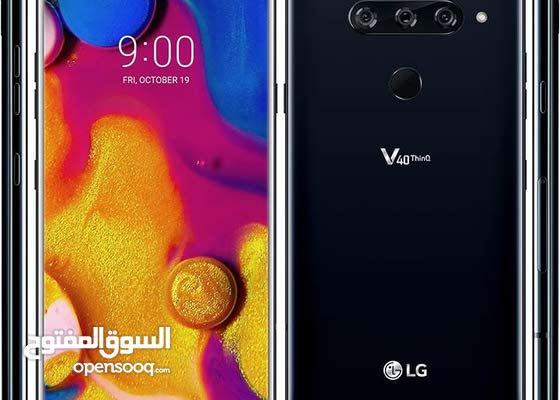 جوال ال جي المميز   LG V40 ThinQ