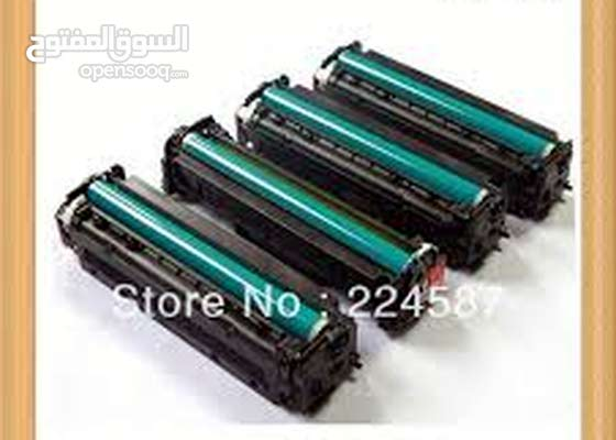 Toners for Laser printers in lowest price, call