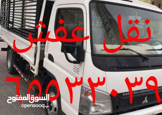 هاف لوري جميع مناطق الكويت يوجد نقل داخل المنزل ( نجار )