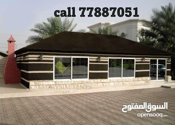 khema for sale