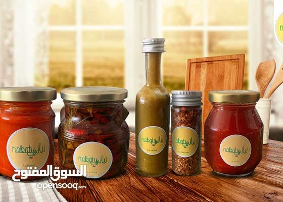 Nabaty Gourmet chili peppers   رب الفلفل الحار،وصلصه الشطه الحاره الذواقه
