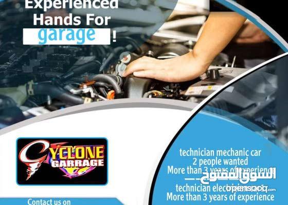 مطلوب ميكانيكي او كهربائي موقع العمل في عمان