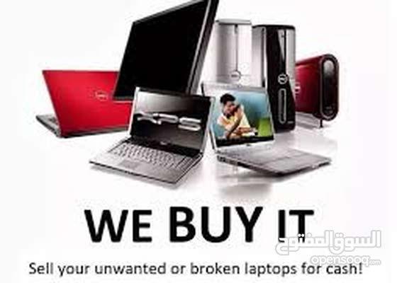 شراء اجهزة اللابتوب - we buy used laptops