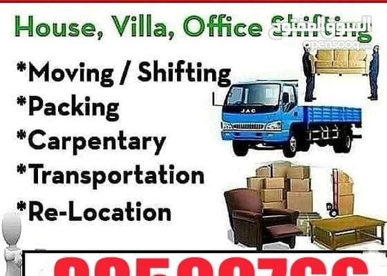 بيت قطر للنقل ونقل الأثاث وأعمال النجارة وخدمة النقل   33599766