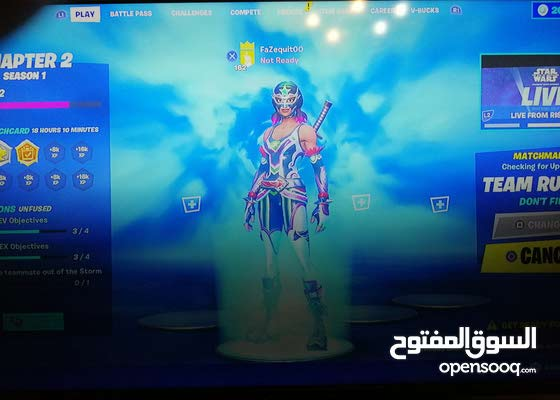 fortnite account حساب مال فورتنات