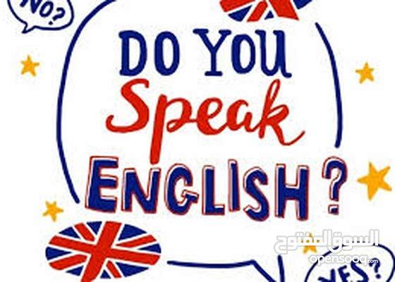 معلم خصوصي لتعليم اللغة الانجليزية من صفر لصغار والكبار 142444958 Opensooq