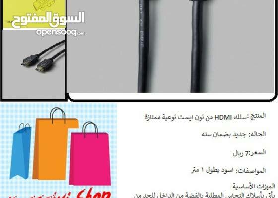 HDMI جديد ونوعية ممتازة  وضمان سنه