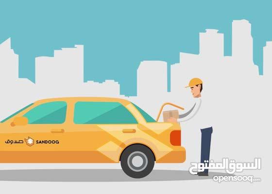 مطلوب سائقين سيارات