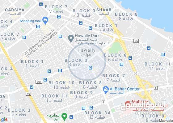 مطلوب بارتيشن للايجار في حولي Partition for rent in Hawalli