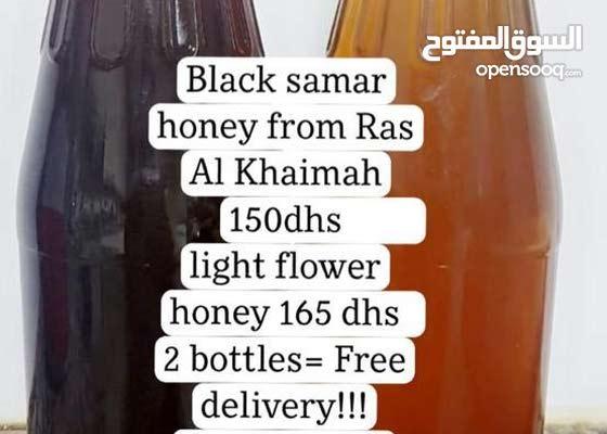 Black Samar Honey, White Flower Honey