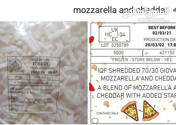جبنه mozzarella