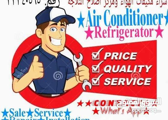 Ac Maintenance All Type Problem  Fridge/Refrigerator Maintenance  Water Cooler