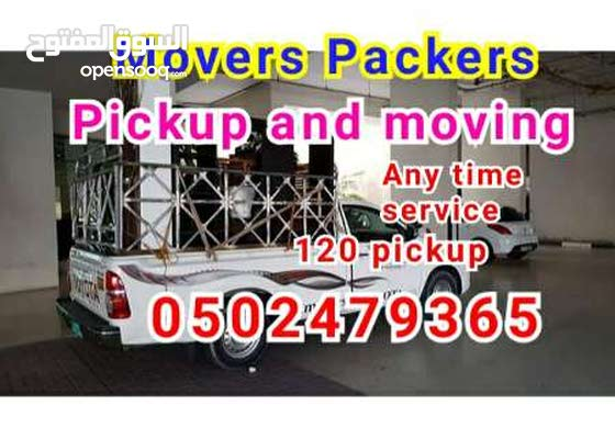 call for picK Up and home shifting 0502479365