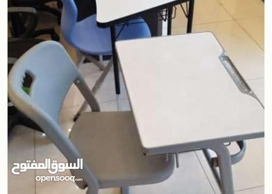 مكاتب مدرسية