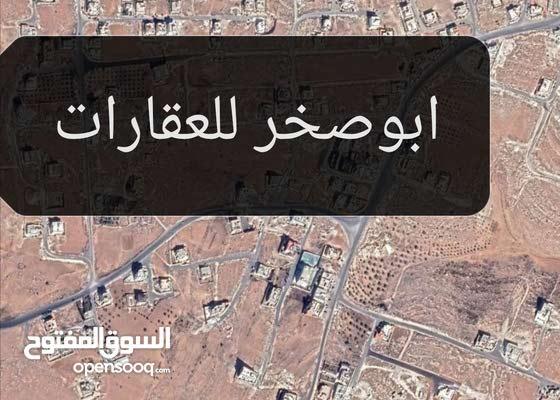 شفا بدران شارع الفاتح لبناء مخازن وشقق للاستثمار قرب مدار السابله جميع الخدمات