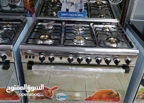 طباخات يونيواير