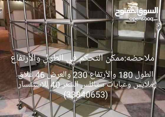 Shelves for sale - رفوف للبيع