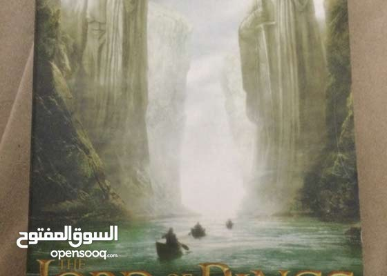 The Fellowship Of The Ring ~J.R.R Tolkien