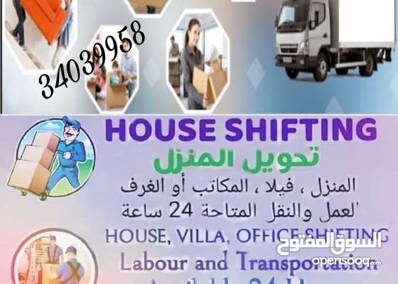 Professional service house villa flat packer movers all Bahrain delivery transport