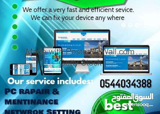جميع خدمات الصيانه والبرامج للكمبيوتر والشبكات والاب توب