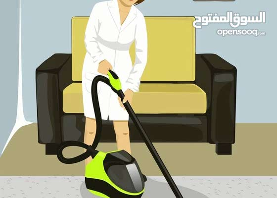 On call cleaner