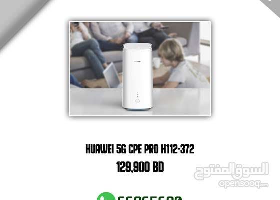 Huawei 5g cpe  router
