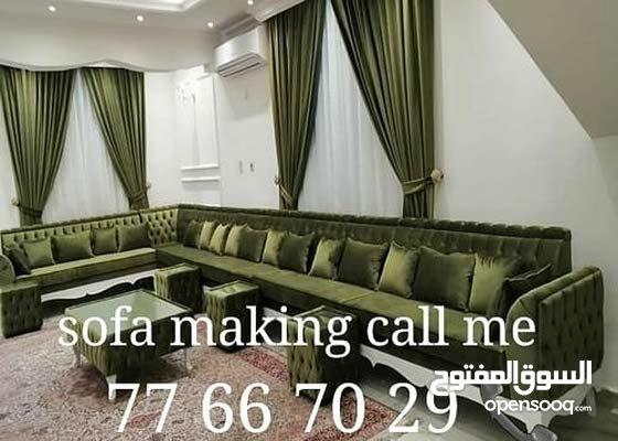 new sofa making call me