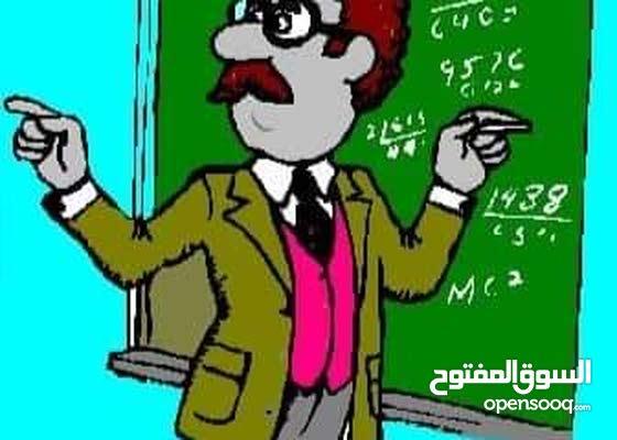 معلم لغة عربية وتعليم قراءة وكتابة ومتابعة