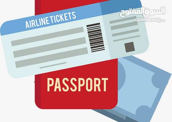 اقوى البرامج لحجز التذاكر العالمية