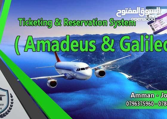 amadeus and galileo