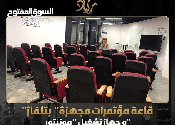 مكاتب إدارية مجهزة بالكامل في برج راقي مع 37 خدمة