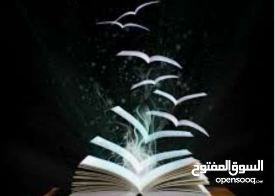 معلمة سورية لتدريس اللغة العربية