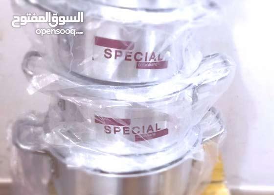 طقم قدور المنيوم Aluminum cookware set