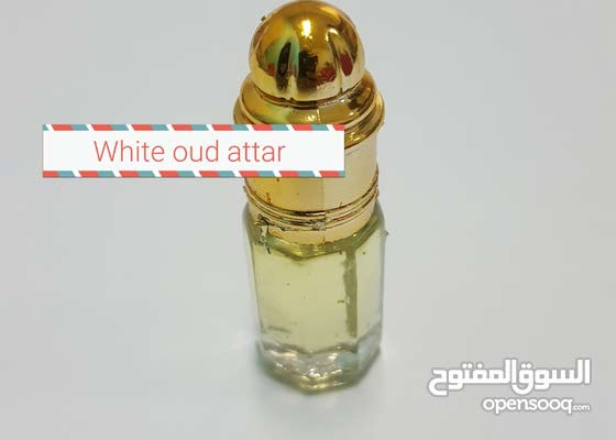white oud for sale